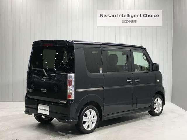 「日産」「NV100クリッパー」「コンパクトカー」「兵庫県」の中古車2