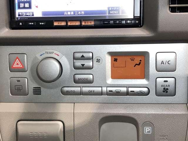 「日産」「NV100クリッパー」「コンパクトカー」「兵庫県」の中古車9