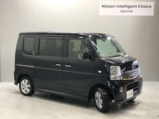 「日産」「NV100クリッパー」「コンパクトカー」「兵庫県」の中古車14