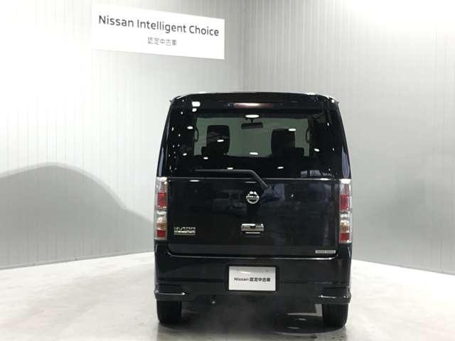 「日産」「NV100クリッパー」「コンパクトカー」「兵庫県」の中古車17