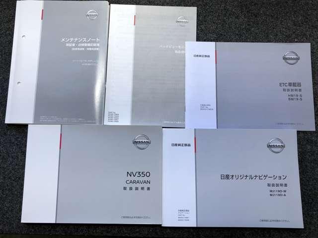 2.0 DX ロングボディ 純正ナビゲーション&バックモニター(20枚目)