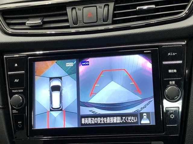 2.0 20Xi 2列車 ワイド画面9インチナビ&プロパイロット(9枚目)