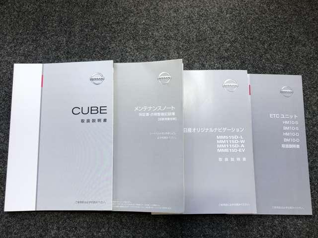 1.5 15X Vセレクション 純正SDナビ&キセノンヘッドライト(20枚目)
