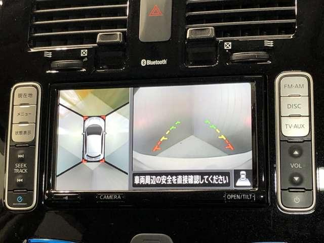 「日産」「リーフ」「コンパクトカー」「兵庫県」の中古車7