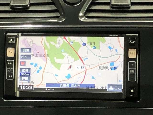 「日産」「セレナ」「ミニバン・ワンボックス」「兵庫県」の中古車6