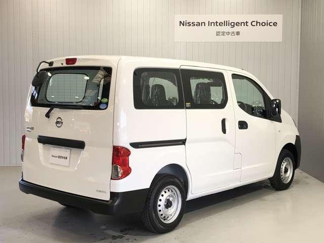 「日産」「NV200バネットバン」「その他」「兵庫県」の中古車2