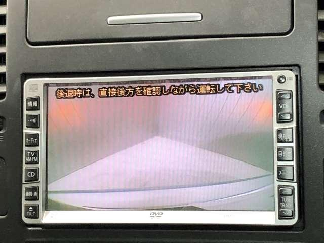 「日産」「ブルーバード」「セダン」「兵庫県」の中古車7