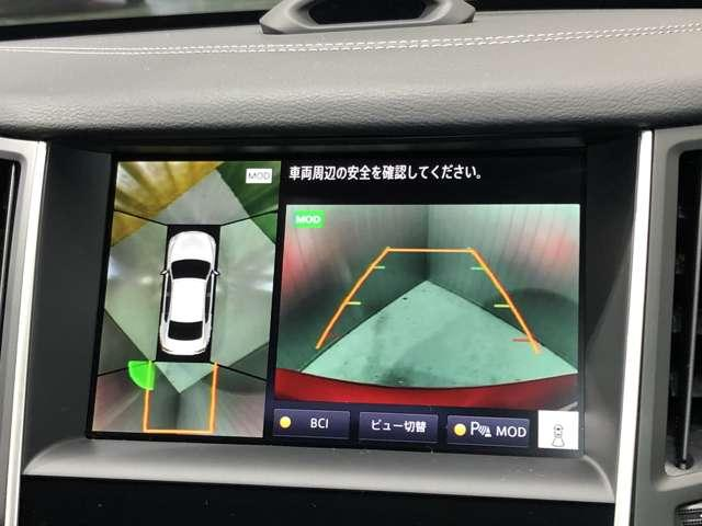 「日産」「スカイライン」「セダン」「兵庫県」の中古車7