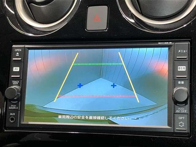 1.2 e-POWER X 衝突被害軽減ブレーキ&純正メモリーナビ(7枚目)