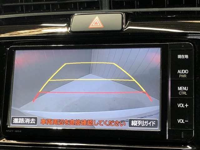 1.5 ハイブリッド G 衝突被害軽減ブレーキ&純正SDナビ(7枚目)