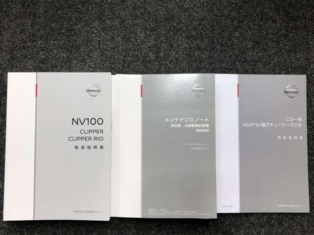 660 DX GLパッケージ ハイルーフ リモコンキー&純正CDオーディオ(20枚目)