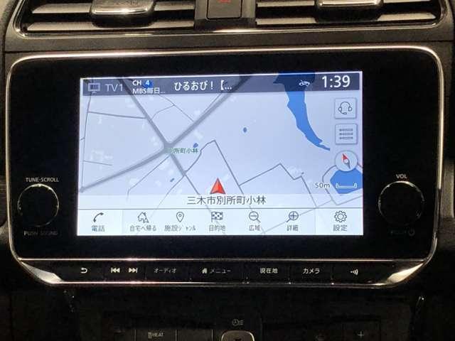 e+ G 9インチ大画面ナビ&プロパイロット(6枚目)