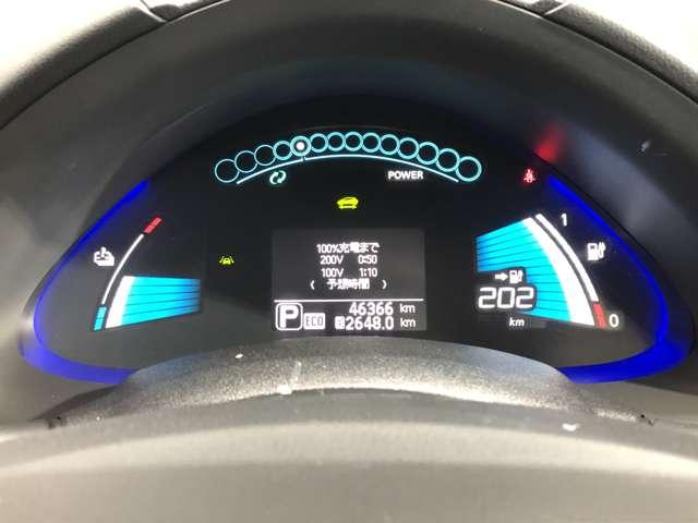 30kWh X 衝突被害軽減ブレーキ&LEDヘッドライト(3枚目)