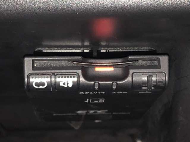 30kWh X 衝突被害軽減ブレーキ&LEDヘッドライト(8枚目)