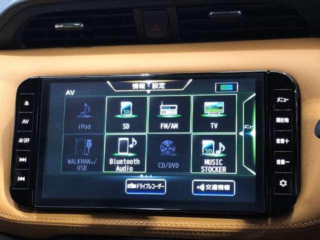 1.2 X ツートーン インテリアエディション (e-POWER) 9インチ大画面ナビ&全周囲カメラ・ETC(6枚目)