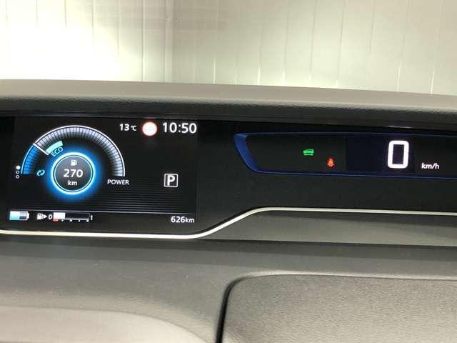 1.2 e-POWER ハイウェイスター V ブルーレイ対応10インチ大画面SDナビ(3枚目)