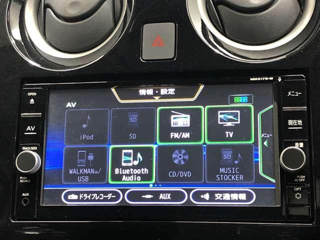 1.2 e-POWER X 衝突被害軽減ブレーキ&ドライブレコーダー(6枚目)