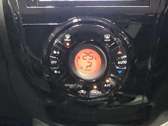 1.2 e-POWER X 衝突被害軽減ブレーキ&ドライブレコーダー(10枚目)