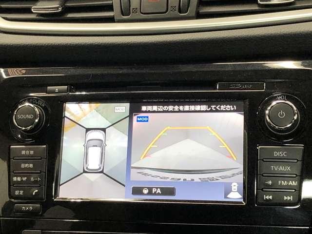 2.0 モード・プレミア エマージェンシーブレーキパッケージ 2列車 4WD メーカーSDナビ&全周囲カメラ・本革シート(7枚目)