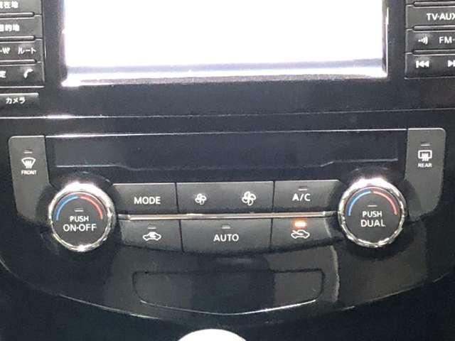2.0 モード・プレミア エマージェンシーブレーキパッケージ 2列車 4WD メーカーSDナビ&全周囲カメラ・本革シート(10枚目)