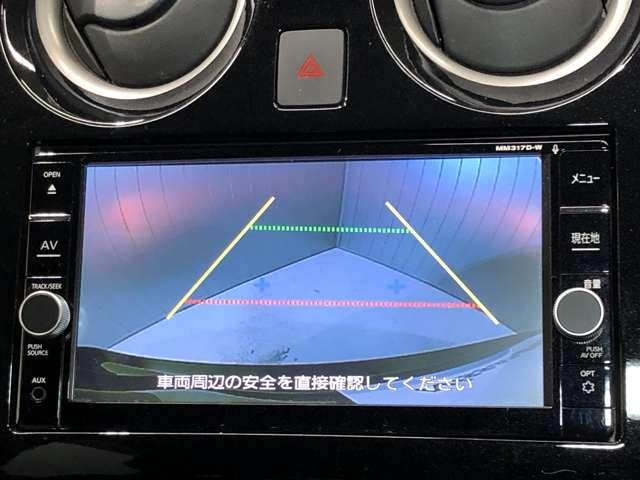 1.2 X シーギア 純正SDナビ&バックカメラ・ETC(7枚目)