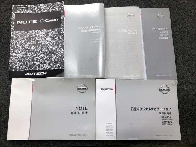 1.2 X シーギア 純正SDナビ&バックカメラ・ETC(20枚目)