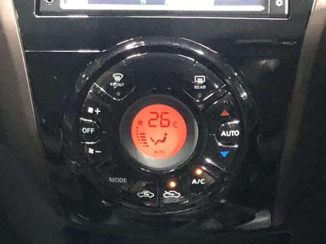 1.2 e-POWER メダリスト 衝突被害軽減ブレーキ&LEDヘッドライト(9枚目)
