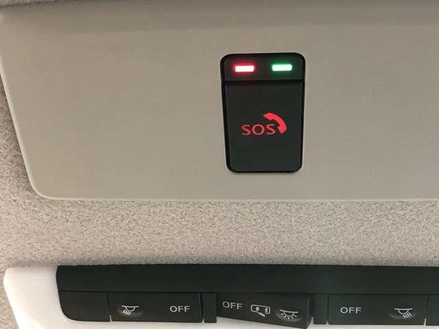 1.2 X ツートーン インテリアエディション (e-POWER) プロパイロット&SOSコールスイッチ(11枚目)