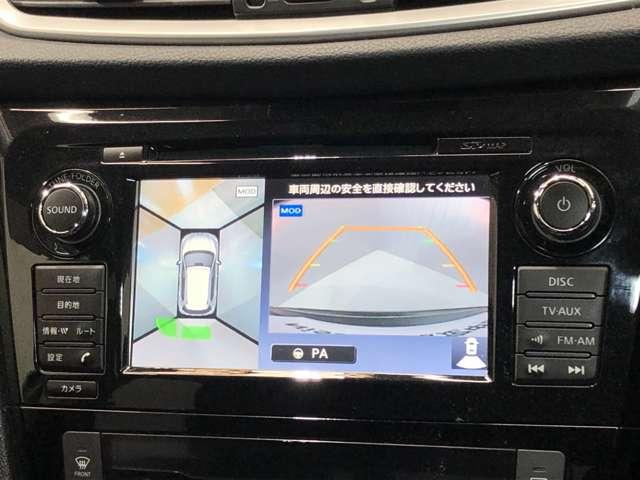2.0 20Xt ブラック エクストリーマーX エマージェンシーブレーキパッケージ 2列車 4WD 純正ナビゲーション&全周囲カ(7枚目)
