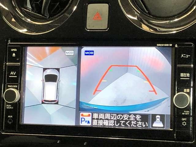 1.2 e-POWER メダリスト 純正SDナビ&全周囲カメラ・ETC(7枚目)