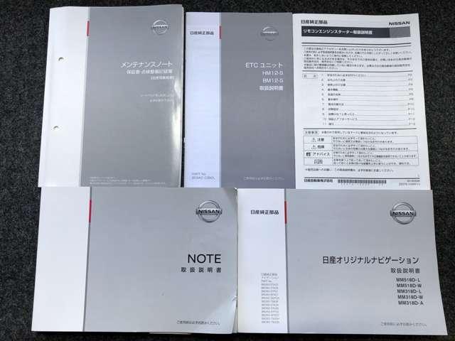 1.2 e-POWER メダリスト 純正SDナビ&全周囲カメラ・ETC(20枚目)