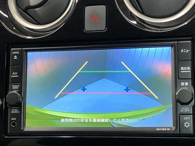 1.2 e-POWER X 純正メモリーナビ&バックカメラ・ETC(7枚目)