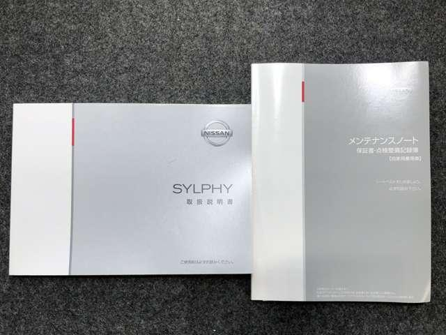 1.8 S ツーリング 純正HDDナビ&バックカメラ(20枚目)