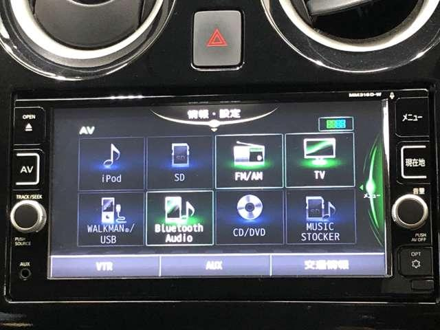 1.2 e-POWER X 純正SDナビ&バックカメラ・ETC(6枚目)