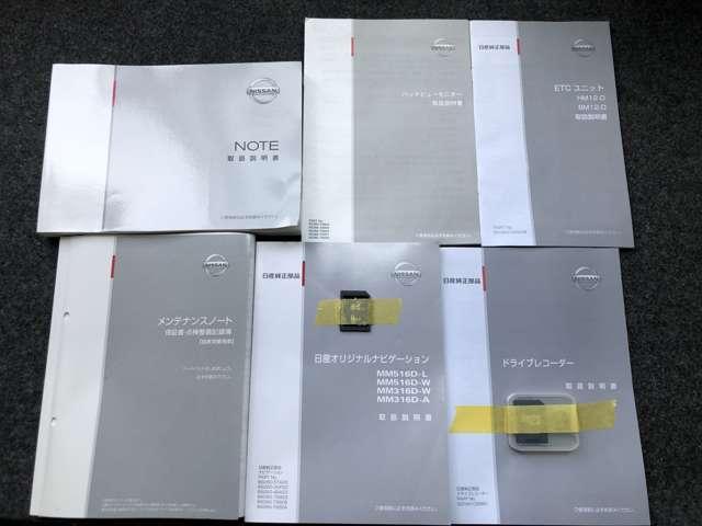 1.2 e-POWER X 純正SDナビ&バックカメラ・ETC(20枚目)