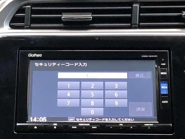 1.5 ハイブリッド EX 純正メモリーナビ&バックカメラ・ETC(6枚目)