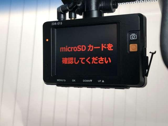 1.5 ハイブリッド EX 純正メモリーナビ&バックカメラ・ETC(9枚目)