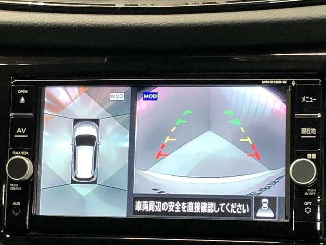 2.0 20X 2列車 純正メモリーナビ&全周囲カメラ・ETC(7枚目)