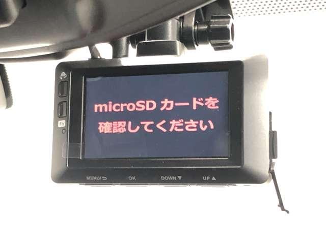 2.0 20X 2列車 純正メモリーナビ&全周囲カメラ・ETC(9枚目)
