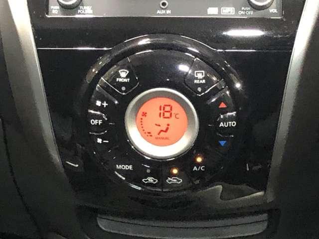 1.2 X DIG-S Vセレクション プラスセーフティ 衝突被害軽減ブレーキ&純正CDオーディオ(7枚目)