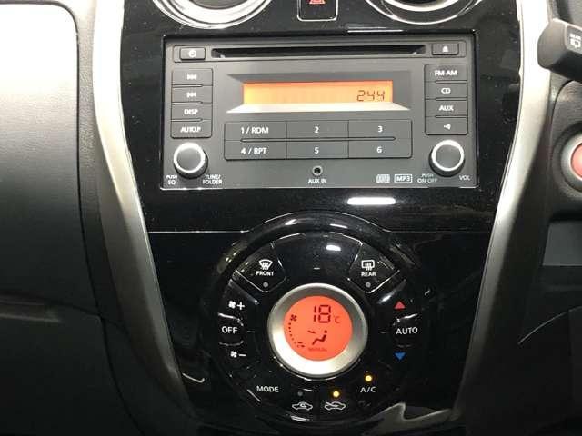 1.2 X DIG-S Vセレクション プラスセーフティ 衝突被害軽減ブレーキ&純正CDオーディオ(8枚目)