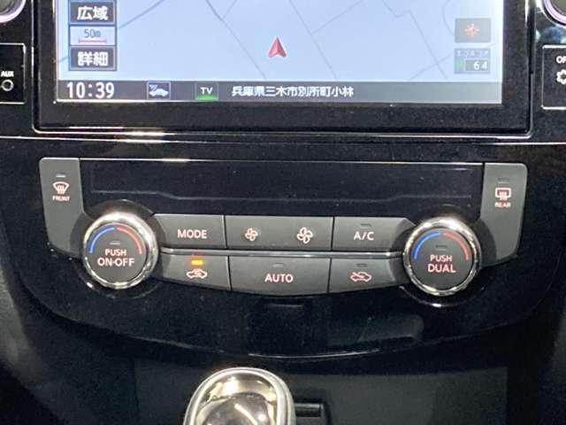 2.0 20Xi レザーエディション Vセレクション 2列車 4WD ブルーレイ9インチナビ&プロパイロット(10枚目)