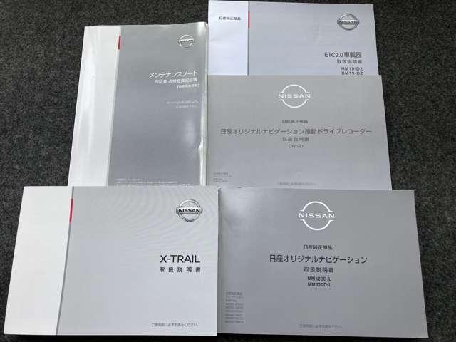 2.0 20Xi レザーエディション Vセレクション 2列車 4WD ブルーレイ9インチナビ&プロパイロット(20枚目)