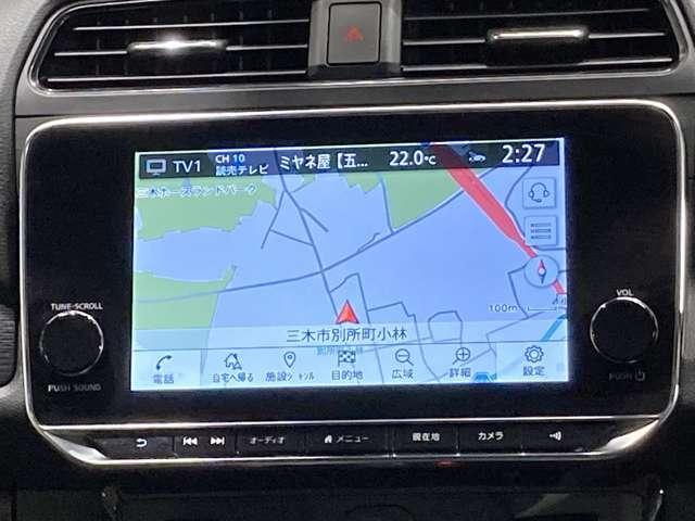 e+ G 9インチ大画面ナビ&プロパイロット・ETC(6枚目)