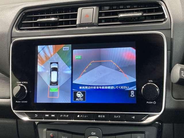 e+ G 9インチ大画面ナビ&プロパイロット・ETC(7枚目)
