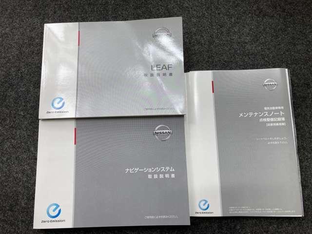 e+ G 9インチ大画面ナビ&プロパイロット・ETC(20枚目)