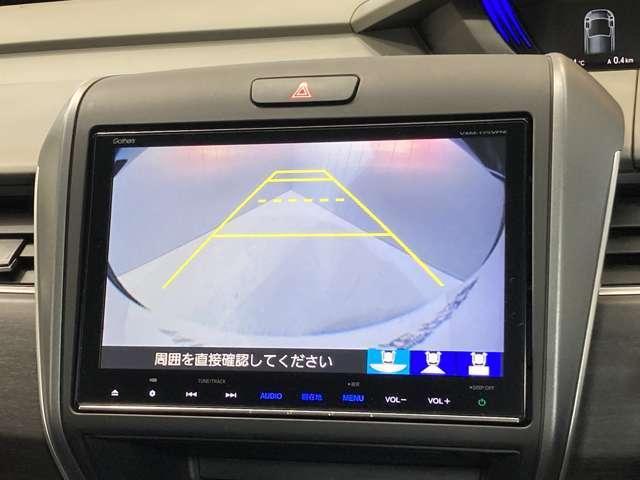 1.5 ハイブリッド EX 純正メモリーナビ&バックカメラ・ETC(7枚目)