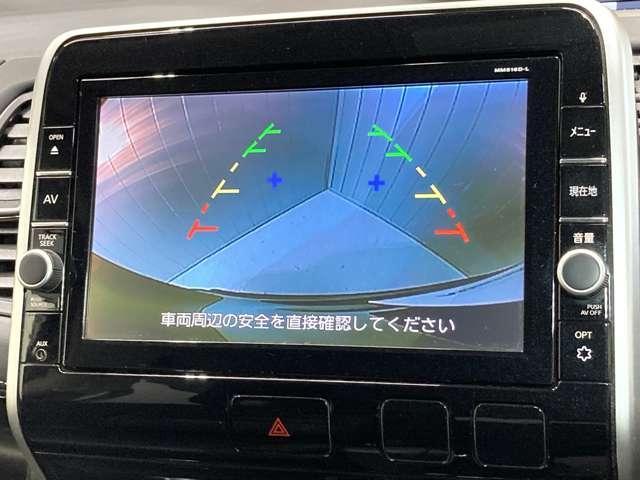 2.0 ハイウェイスター ブルーレイ対応9インチナビ&バックカメラ(7枚目)