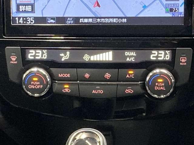 2.0 20Xi ハイブリッド ブルーレイ9インチナビ&プロパイロット(10枚目)