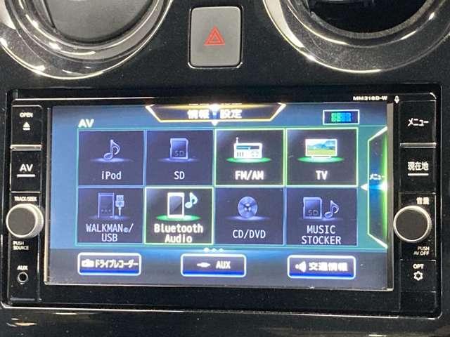 1.2 e-POWER X ブラックアロー 純正SDナビ&全周囲カメラ・ETC(6枚目)